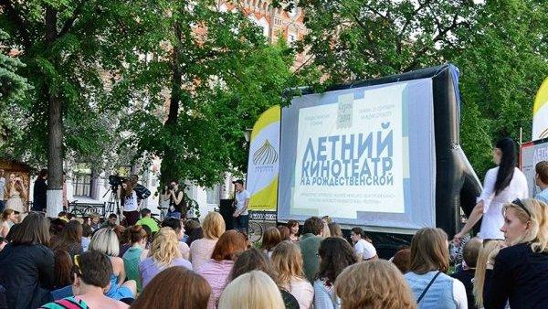 ВНижнем Новгороде откроется «Летний кинотеатр»