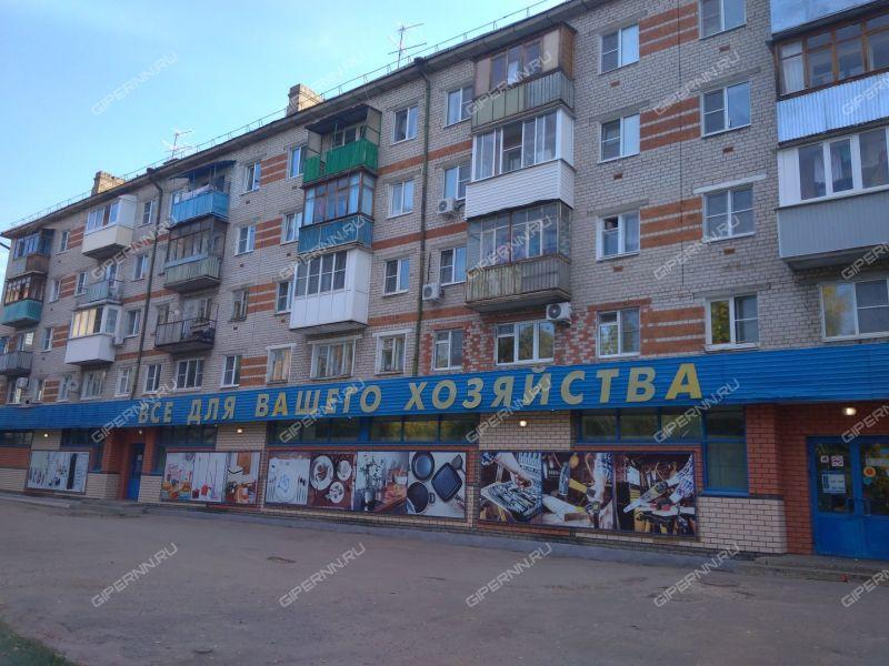 двухкомнатная квартира на улице Дзержинского дом 46 город Балахна