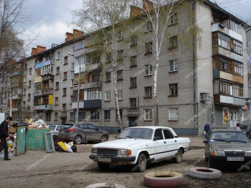 улица Ватутина, 7 фото