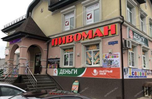 gorod-balahna-balahninskiy-rayon фото