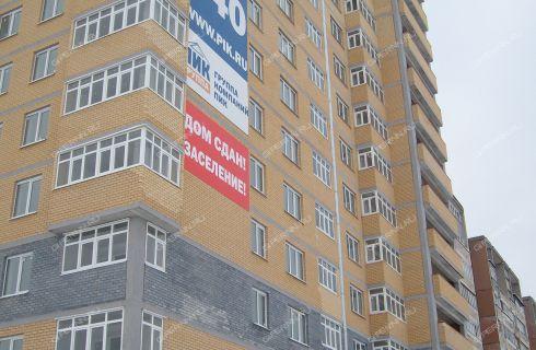 nab-volzhskaya-8-k3 фото