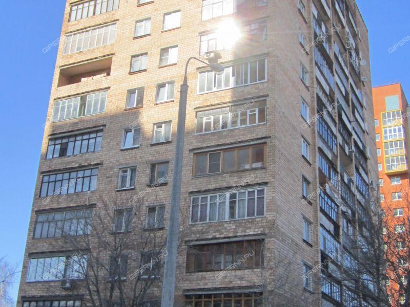 проспект Ленина, 67 фото