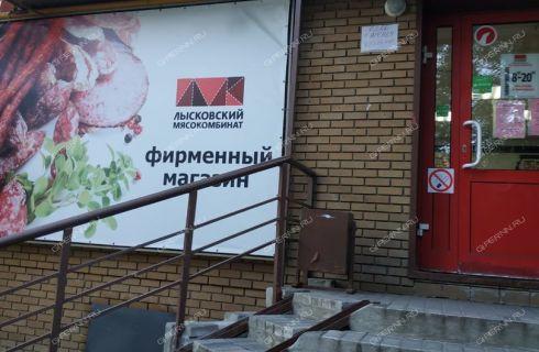 sh-yuzhnoe-d-14 фото