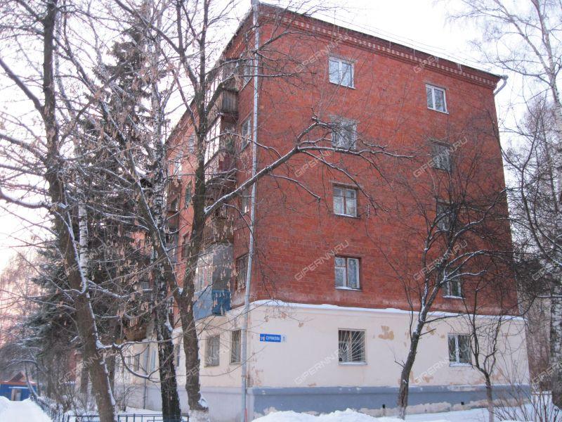 улица Сурикова, 1 фото