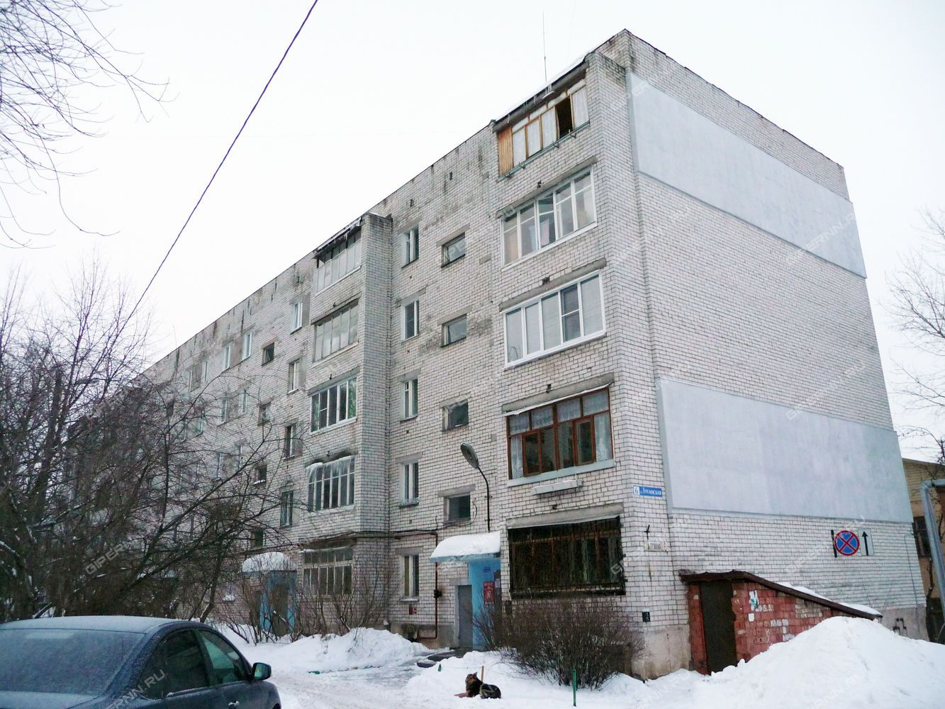 Сайт поиска помещений под офис Луганская улица аренда офиса на сутки в казани