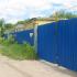 имущественный комплекс под производство на улице Магистральная посёлок Ждановский