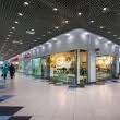 Девелоперы отказываются от строительства торговых центров - лого