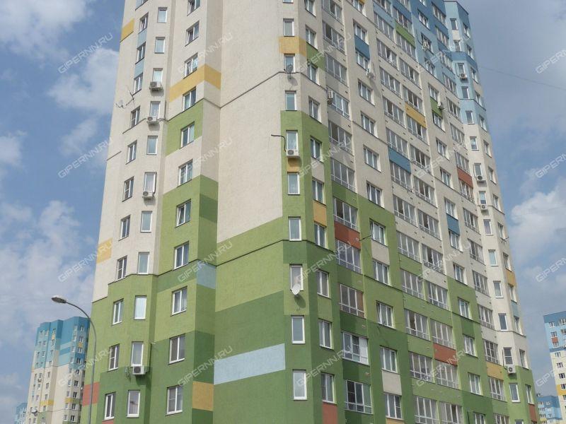 однокомнатная квартира на улице Карла Маркса дом 60
